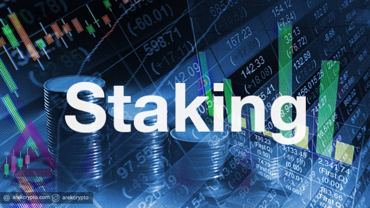 Staking و Staking pool چیست؟ آشنایی با اثبات تفویض شده سهام DPoS