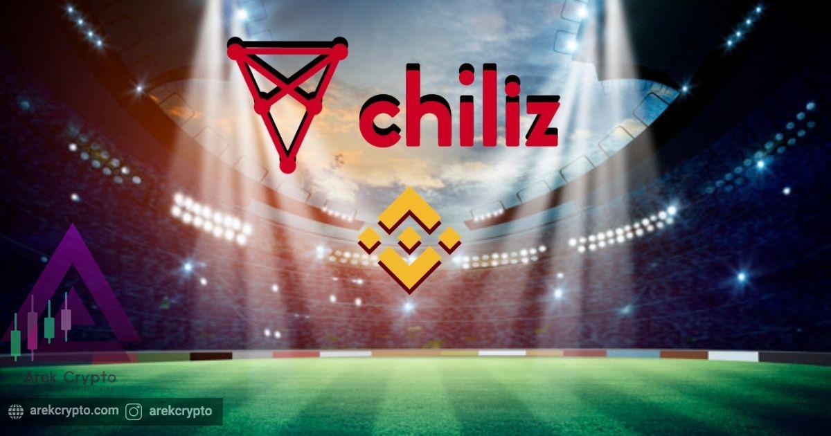 CHZ چیست؟ آشنایی بارمزارز و صرافی Chiliz و بستر Socios.com