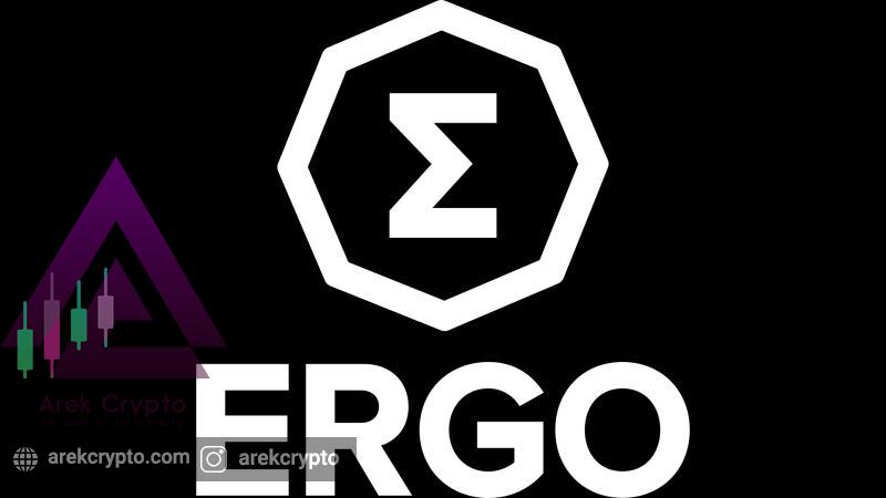 ERG چیست؟ آشنایی با پلتفرم قوی ERGO