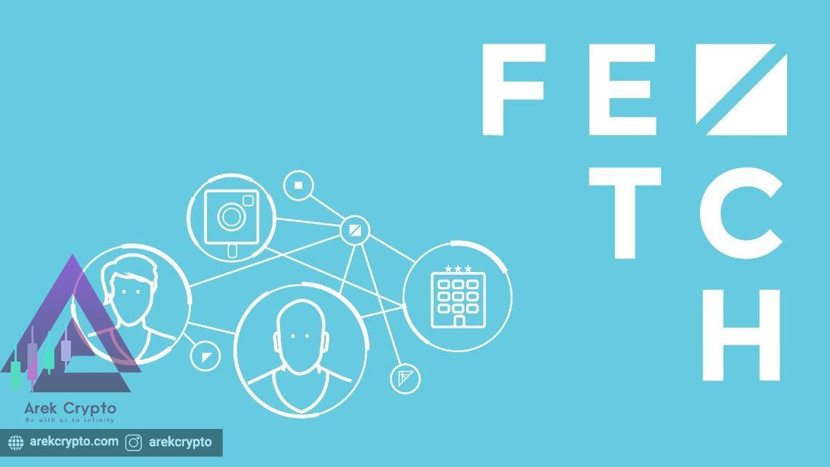 FET چیست؟آشنایی با پروژه ی FETCH.AI
